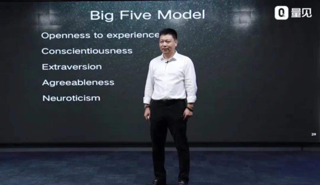 施俊琦老师与量子大学合作《管理心理学:如何挖掘人性深处的原动力》