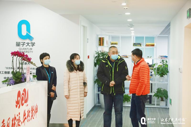 杭州市下城区商务局副局长吴开颜一行莅临量子大学考察指导