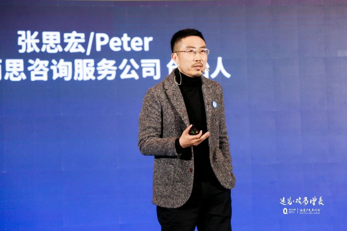 亚马逊(中国)原副总裁张思宏老师