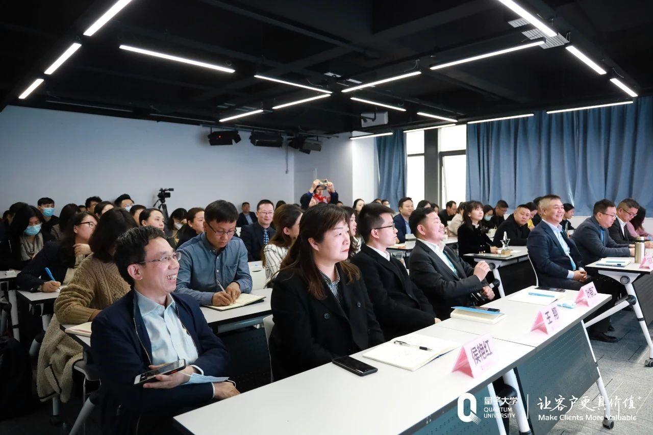 量子大学生态城市合伙人会议