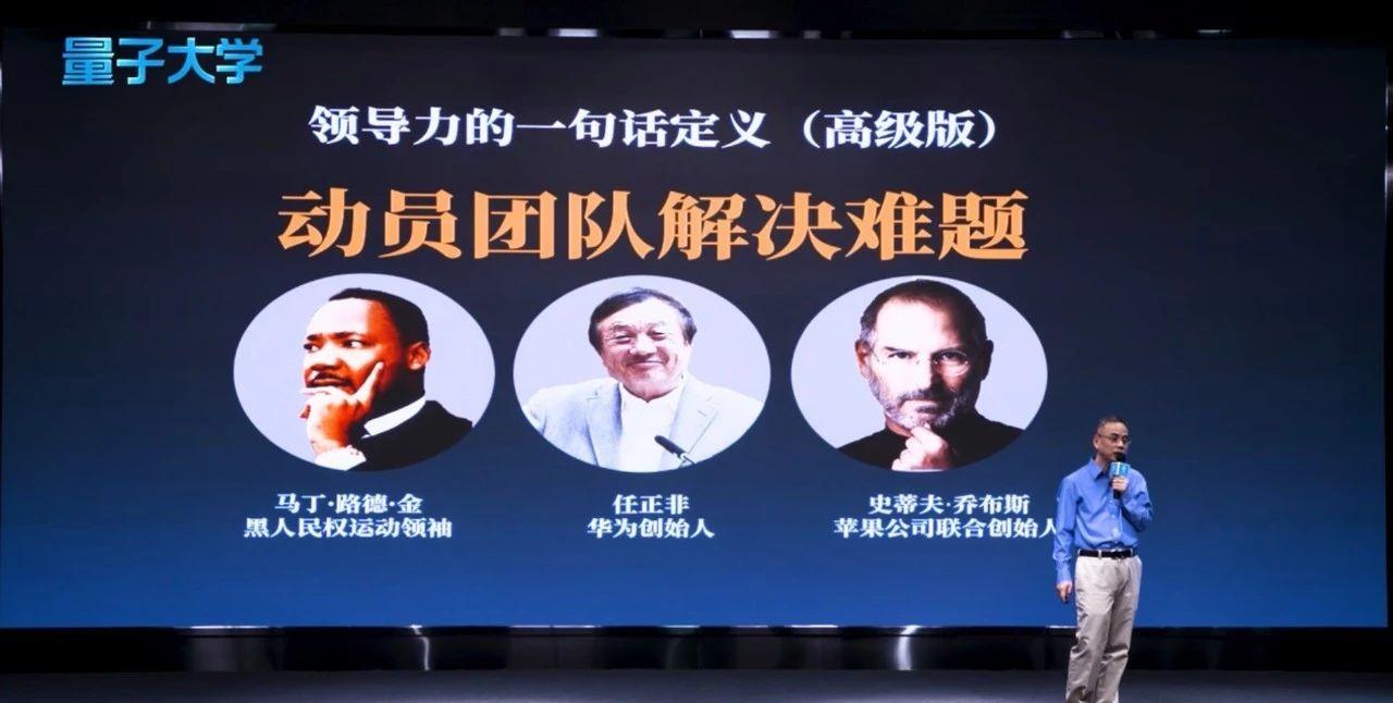 企业培训,企业培训课程,刘澜,领导力,管理,管理者