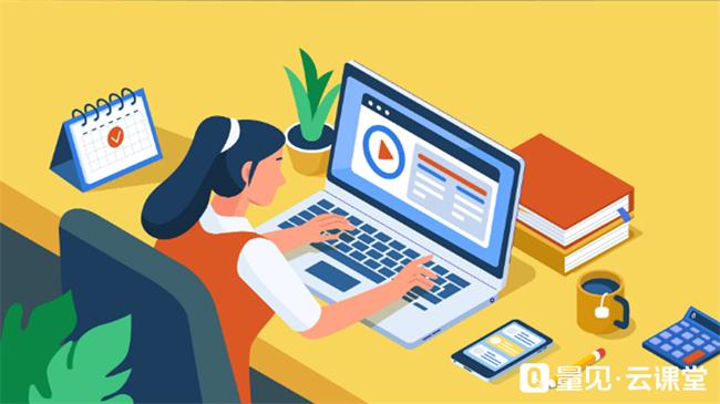 企业培训,企业在线培训,企业培训系统,培训管理,员工培训